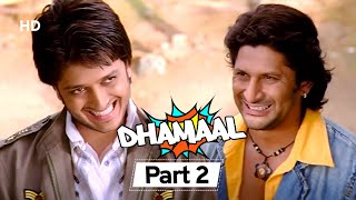 Superhit Comedy Film Dhamaal | Jaldi Five Movie |  Movie Part 2 | Sanjay Dutt - Arshad Warsi
