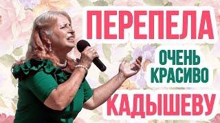 ДУШЕВНО СПЕЛА! Кавер - Ах судьба моя судьба | Ксения Тополь | Кавер Надежда Кадышева