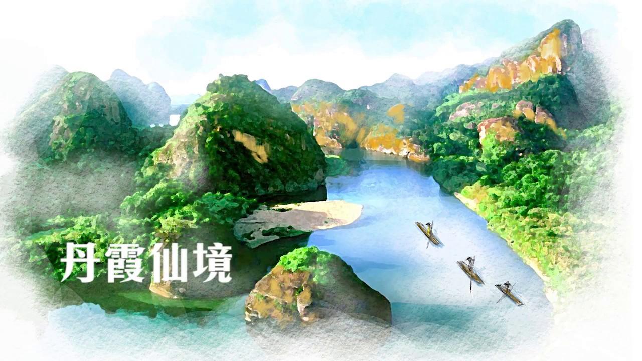 《中國旅遊》2017年3月號「江西仙境遊」 - YouTube