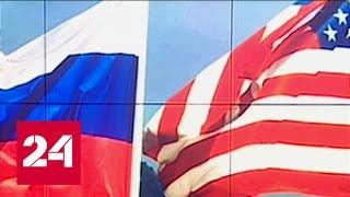 Путин: Россия не будет высылать дипломатов в ответ на действия США