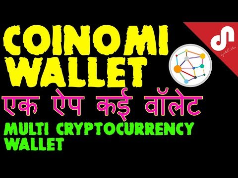 Coinomi Wallet App - Multi Coin Wallet - Cryptocurrency Wallet - Android App [Hindi]