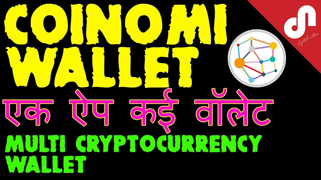 android multi cryptocurrency wallet