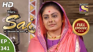 Mere Sai - Ep 341 - Full Episode - 14th January, 2019
