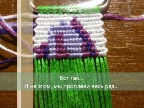 Как плести фенечку с прямым плетеньем