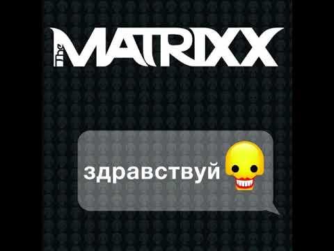 Глеб Самойлов & The Matrixx - Синие цветы