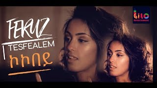Feruz Tesfealem -ኮኮበይ-Kokobey -New Eritrean Music 2018