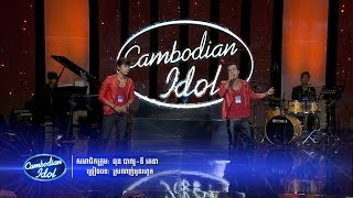 Cambodian Idol 2015 | Theater Round 2 | Group 9 NY RATTANA & CHUN BALU