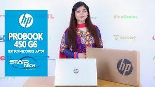 HP Probook 450 G6 Overview