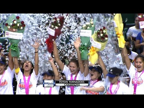 PSL Grand Prix 2015 Awarding | 2015 PSL Grand Prix