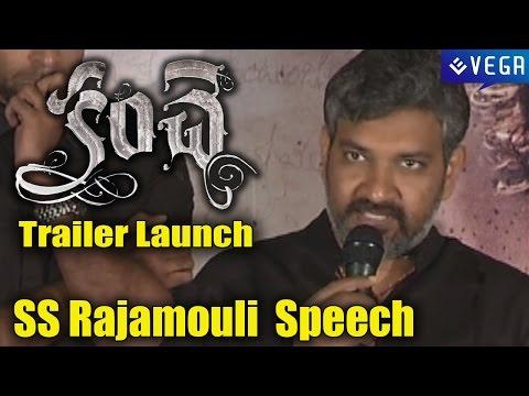 Kanche Movie Trailer Launch || SS Rajamouli Speech