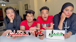 حصل ولا محصلش مواقف محرجة؟ عملت حمام ف الشارع !!