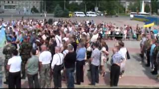 25 июля в Никополе попрощались с погибшими в АТО(Это видео создано с помощью видеоредактора YouTube (http://www.youtube.com/editor), 2014-07-25T15:54:18.000Z)