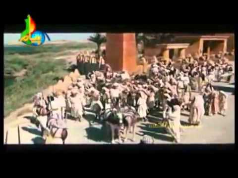 Hazrat Yousuf ( Joseph ) A S MOVIE IN URDU -  PART 30 Travel Video