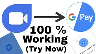 How to Get Google Duo Scratch Card!! Working Trick 100% Again