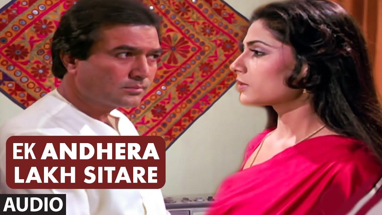 Download Ek Andhera Lakh Sitare (Audio) Song | Aakhir Kyon | Rajesh Khanna, Smita Patil, Tina Munim
