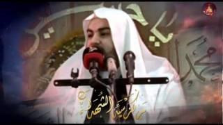 نعي إستشهاد الإمام الرضا (ع) - الشيخ عبد الحميد الغمغام