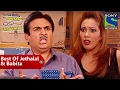 best of jethalal and babita taarak mehta ka oolta chashma