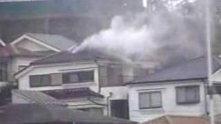 火事 横浜市磯子区 2007/11/30 9:00am