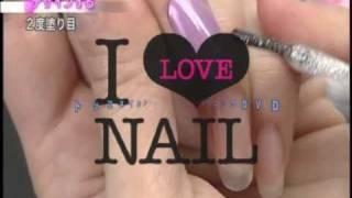 トップネイルアーティストが教えるスーパーテクニック I LOVE NAIL1~4...