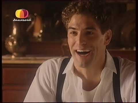 Земля любви, земля надежды (33 серия) (2002) сериал