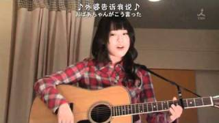 原唱: http://www.youtube.com/watch?v=udZLQpWUZHY 片源: http://yyets...