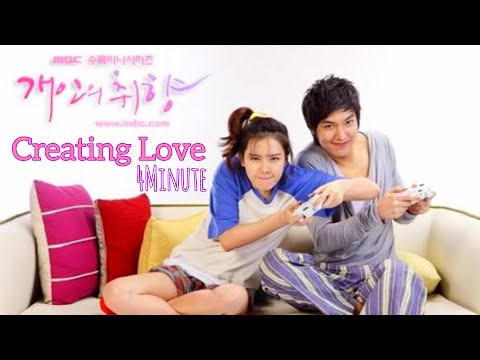 4Minute - Creating Love (English Lyrics)