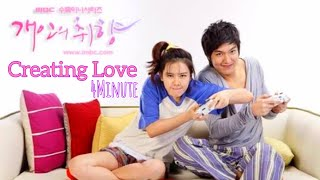 4Minute (포미닛) - Creating Love (사랑 만들기) | Personal Taste OST | English Lyrics