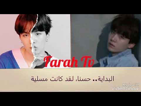 SuGA _ SEESAW (الترجمة العربية) Arab