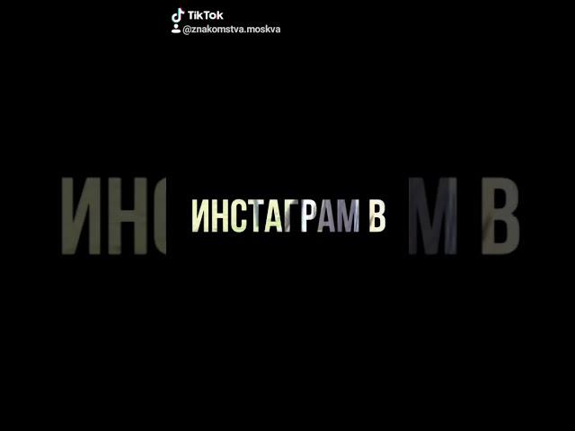 Знакомства Москва #516