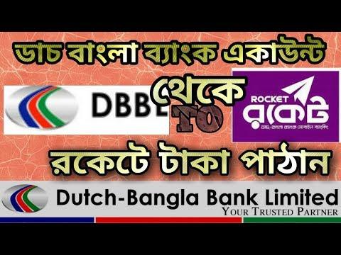 Nexus pay| DBBL Mobile Banking Roket