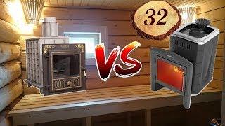 Какую печь лучше поставить в баню (фото и видео)