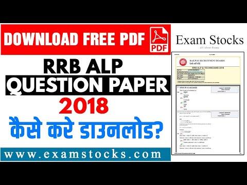 rrb alp question paper 2018 pdf download qmaths