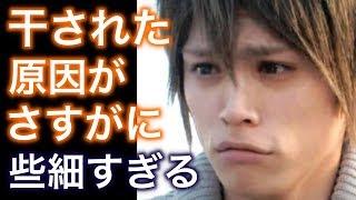山本裕典さん、最近テレビ出なくなりましたが、もしかして仕込まれたか....