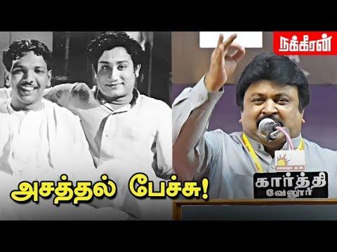 கண் கலங்கிய பிரபு - சிவாஜி சிலை அரசியல் | Prabhu about Kalaingar Karunanidhi | Sivaji Ganesan