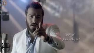 نور الزين ما يطك بحجار / جلسات الرماس I 2016 I