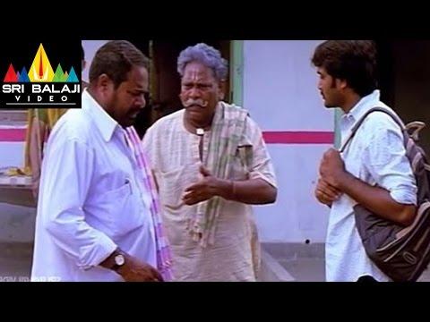 Koothuru Kosam Movie Narayana Murthy and Daughter Talking in Mobile   Sri Balaji Video