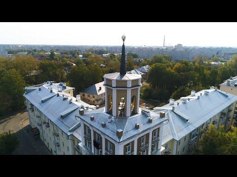 Орехово-Зуевский городской округ