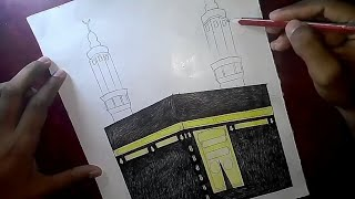 How To Draw Holy Kaaba | Easy Way, Steps By Steps
