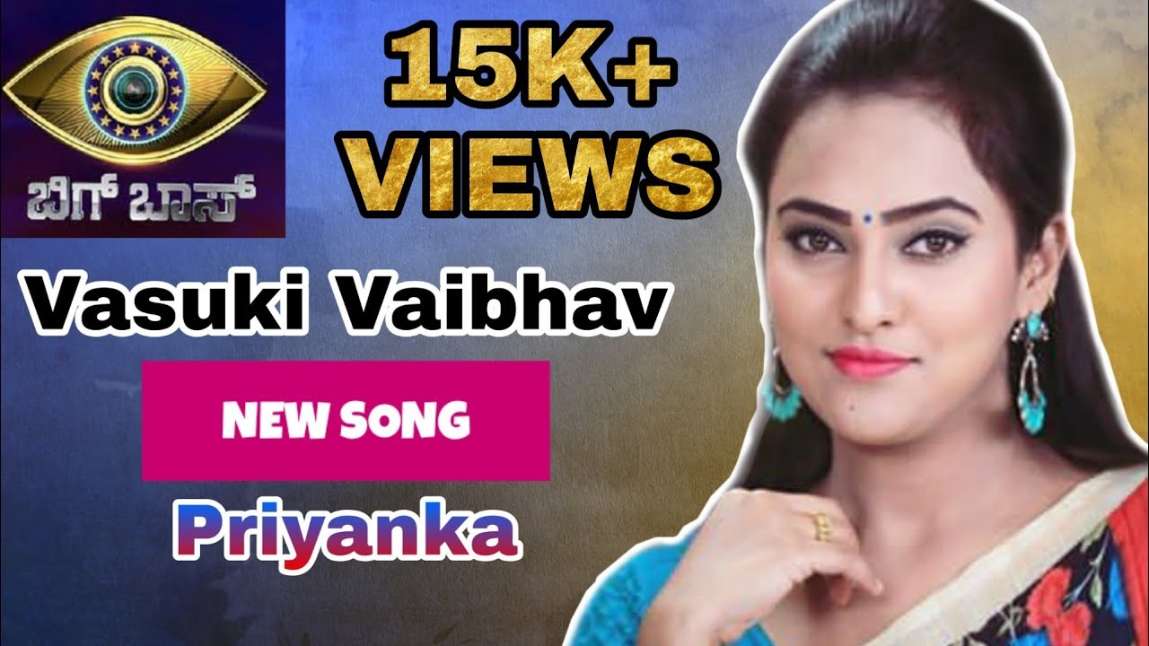 New Song By Vasuki Team To Priyanka Bbk7 Biggboss Kannada Youtube It is a name derived from the sanskrit word 'priyankera' or 'priyankara', meaning someone or something that is amiable, lovable, or makes you happy and very talkative. new song by vasuki team to priyanka bbk7 biggboss kannada