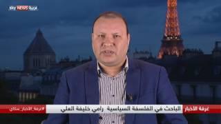 كيماوي سوريا.. إلى الواجهة من جديد