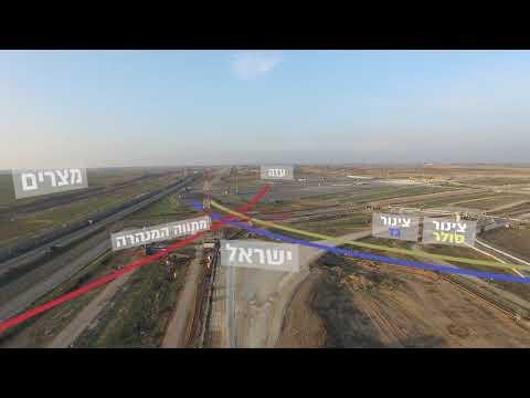 IDF video explaining the location of the Hamas terror tunnel
