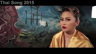 Video Thai song Dance 2015 download MP3, 3GP, MP4, WEBM, AVI, FLV April 2018