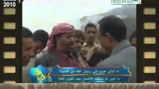 يحيى علي علاو   اليمن 1   YouTube