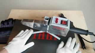 Обзор аппарата для сварки пластиковых труб СТАВР АСПТ-2000