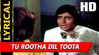 Tu Rootha Dil Toota With Lyrics | Kishore Kumar | Yaarana 1981 Songs | Amitabh Bachchan
