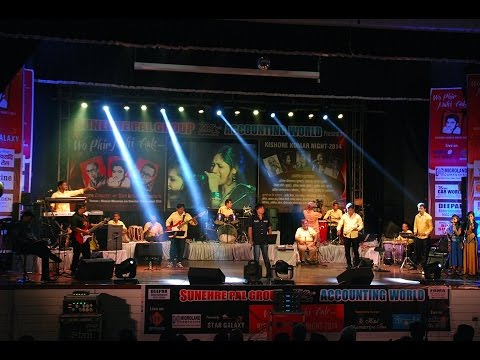 Live Kishore Kumar Night Sunehre Pal Musical Band Managed by www.bookmycelebrity.com
