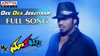 Mr Nookayya Movie Oke Oka Jeevitham Full Song || Manchu Manoj Kumar, Kriti Karbanda