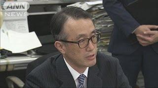 三菱東京UFJ銀行は、小山田隆頭取が体調の悪化で辞任を申し出たため、三...