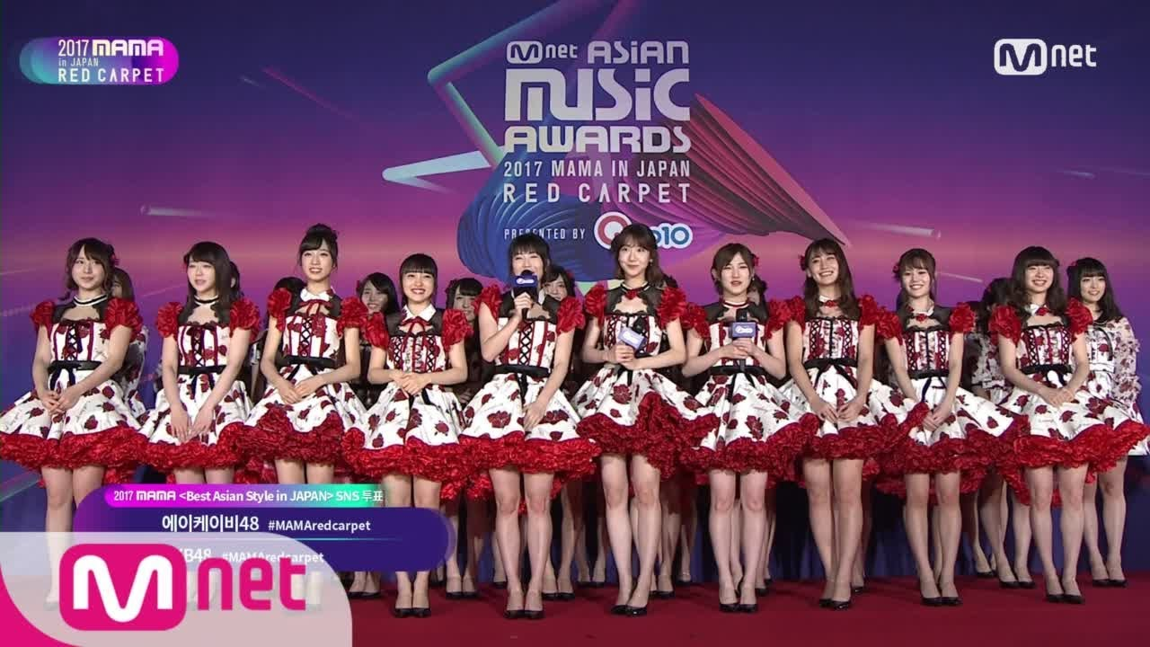 [2017 MAMA in Japan] Red Carpet with AKB48