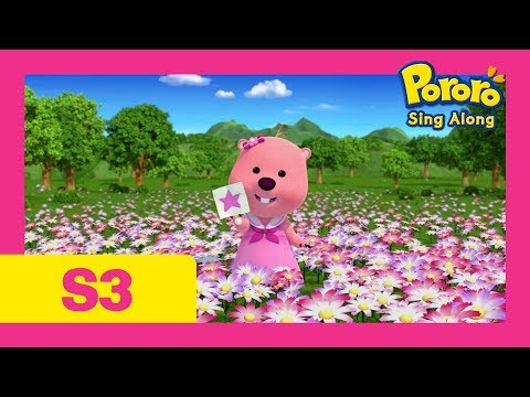 [NEW] Pororo Singalong show S3 | #3 One Day Trip | Nursery Rhymes | Kids Pop